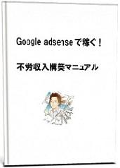adsense21