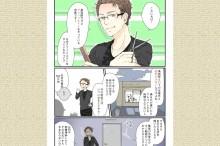 美容師漫画