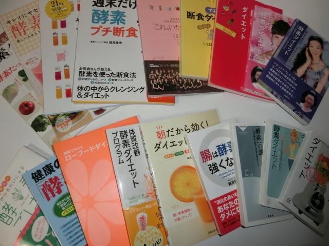 公開サイト01の書籍